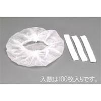 esco(エスコ) [白]クリーンキャップ(100枚) EA355AB-25 1セット(500枚:100枚×5箱) (直送品)
