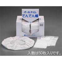 esco(エスコ) [白]クリーンキャップ(50枚) EA355AB-31 1セット(100枚:50枚×2箱) (直送品)