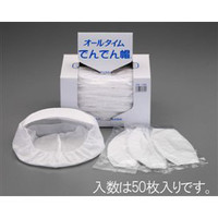 esco(エスコ) [白]クリーンキャップ(つば付/50枚) EA355AB-32 1箱(50枚) (直送品)