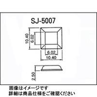コクゴ バンボンクッション 品番SJー5007黒 315個入 SJー5007 1シート(315個入) 03ー331ー01 (直送品)