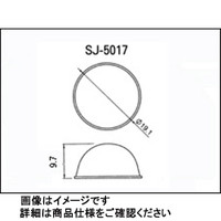 コクゴ バンボンクッション 品番SJー5017黒 90個入 SJー5017 1シート(90個入) 03ー331ー24 (直送品)