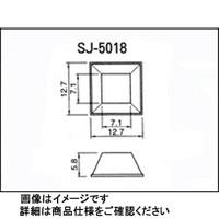 コクゴ バンボンクッション 品番SJー5018黒 221個入 SJー5018 1シート(221個入) 03ー331ー19 (直送品)