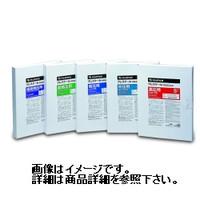 富士フイルム プレシート MS PS  MSPS 1箱(5枚入) (直送品)