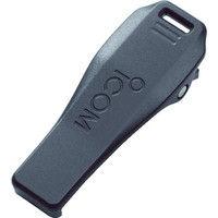 アイコム(Icom) IC-4300用ベルトクリップ MB-127 1個 401-0108 (直送品)