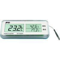 エー・アンド・デイ(A&D) 最高最低温度計 AD5656A 1台 408-0181 (直送品)
