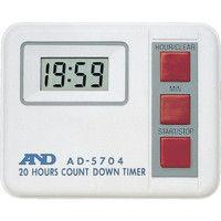 エー・アンド・デイ(A&D) デジタルタイマー20時間形タイマー (1個=1PK) AD5704 1パック 294-0787 (直送品)