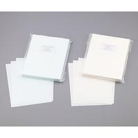 アズピュア(アズワン) アズピュア滅菌クリーンペーパー A4 青 2500枚 1箱(2500枚) 2-4940-01 (直送品)
