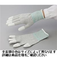 アズワン アズピュアESD手袋 指先コート S  1-2285-14 1袋 1-2285-14 (直送品)