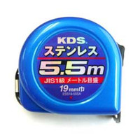 ムラテックKDS ステンレスコンベックス 19mm幅×5.5m ESS19-55SA 1セット(3個:1個×3) (直送品)