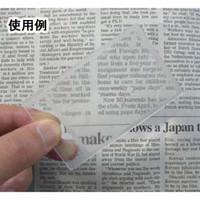 ティ・エス・ケイ TSK カードレンズ DO-2P 1セット(20個:1個×20) (直送品)