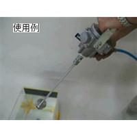アネスト岩田 塗料撹拌機  AMM-B6B 1台 (直送品)