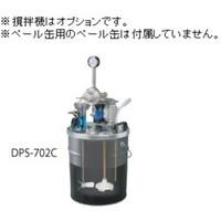 アネスト岩田 ダイアフラムポンプ  DPS-702C 1台 (直送品)
