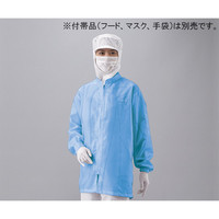 アズピュア(アズワン) APクリーンジャケット 青 L SSJB 1着 2-4931-02 (直送品)