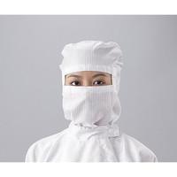 アズワン APクリーンスーツ用フードSHW白 3L 1枚 1-2315-05 (直送品)