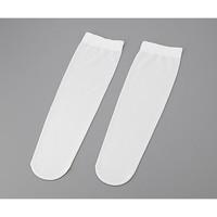 アズワン APクリーンディスポソックス MDS100 1袋(100足) 2-2133-01 (直送品)