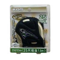 ムラテックKDS コンベックス ダブルジー(GG) 25mm幅×7.5m(25尺相当) GG25-75S 1セット(2個:1個×2) (直送品)