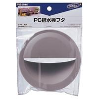 三栄水栓製作所 PC排水栓フタ  PH6530F 25個  (直送品)