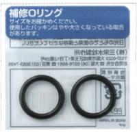 三栄水栓製作所 オーリング  PP50-7 140袋(280個)  (直送品)
