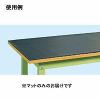 サカエ 作業台用PVCマット(片面すべり止め加工) RM-189M 1枚 (直送品)