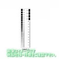 マイゾックス クラックスケール 35×150mm CRKSー3  219272 5枚  (直送品)