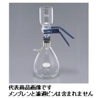 AGCテクノグラス フィルターホルダー(ガラス製, ブフナー型 1100mL 焼結ガラス) 1ケース1箱入 GFH-90 1ケース  (直送品)