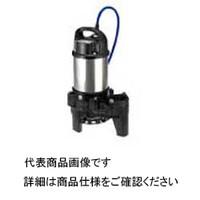 鶴見製作所 水中チタンポンプ 標準仕様50Hz 50TM21.55-50A 1台 (直送品)