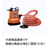 鶴見製作所 低水位排水用水中ハイスピンポンプ 標準仕様50Hz LSP1.4S5-25X25A 1台 (直送品)