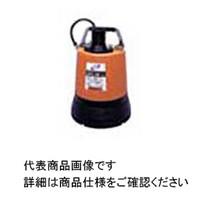 鶴見製作所 低水位排水用水中ハイスピンポンプ 標準仕様50Hz LSR2.4S5-50A 1台 (直送品)