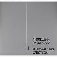 AGCテクノグラス ビューレット(テフロンコック付, ニュースタンダード) 10mL 1ケース1本入 2103BURET10S 1ケース  (直送品)