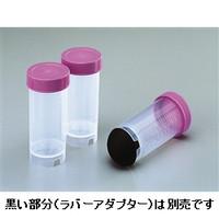 AGCテクノグラス 遠沈管100mL (レーザーマーカー目盛付、バルク包装) 1ケース100本入 2355-100 1ケース  (直送品)