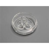 AGCテクノグラス トリプルウエルガラスベースディッシュ 1ケース20枚入 3970-103 1ケース  (直送品)