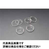 AGCテクノグラス ガラスベースディッシュ 27mm(No.1ガラス) 1ケース50枚入 3910-035 1ケース  (直送品)