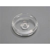 AGCテクノグラス シングルウエルガラスベースディッシュ 1ケース20枚入 3971-101 1ケース  (直送品)