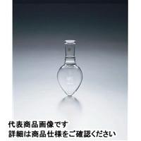 AGCテクノグラス 透明摺合せ梨型フラスコ 100mL 29/42 1ケース1本入 D4315FK100-29 1ケース  (直送品)