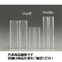 AGCテクノグラス 植物培養用試験管(平底, リム無) 40×130mm 1ケース20本入 9820TST-F40-130 1ケース  (直送品)