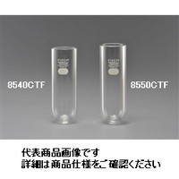 AGCテクノグラス 遠心沈澱管(丸底) 50mL 1ケース10本入  8540CTF50 1ケース  (直送品)