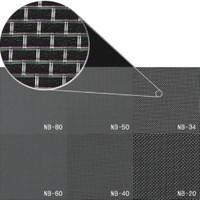 フロンケミカル ポリエチレンメッシュシート 型番PE-40 NR0592-11 1m (直送品)