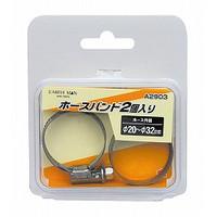 高儀 EM A2903ホースバンド2個入φ20〜32mm  4907052392120 1セット30組入り   (直送品)
