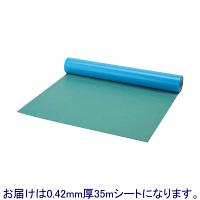 山崎産業 ニューフロアシート 0.42mm厚 35m 4903180470631 (直送品)