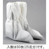 esco(エスコ) (フリー)シューズカバー(ロング/25足) EA355AB-60 1袋(50枚) (直送品)