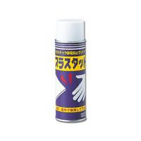 光 静電防止剤  SEB-1 1セット(2個:1個入×2)  (直送品)