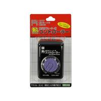 光 熱コントローラー  ACR 1個  (直送品)