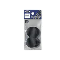 アイテック 波ゴム テープ付き 黒 3×28ミリ  KWR28-1 1セット(9パック:4個入×9)  (直送品)