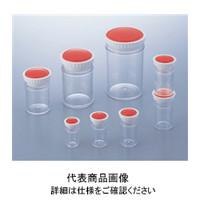 アズワン PSサンプル管瓶 50mL 1-4631-25 (直送品)