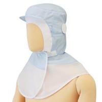 ミドリ安全 フード (ツバ付) マスク掛け 丸型 SH27B ブルー フリー 3189104520 1着  (直送品)