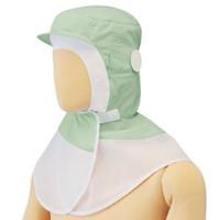 ミドリ安全 フード (ツバ付) マスク掛け 丸型 SH27G グリーン フリー 3189104620 1着  (直送品)