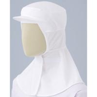 ミドリ安全 フード (ツバ付・マスク掛け無しタイプ) SHー201W ホワイト LL 3189132806 1着  (直送品)