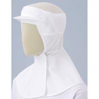 ミドリ安全 フード (ツバ付・マスク掛け無しタイプ) SHー202W ホワイト L 3189133205 1着  (直送品)
