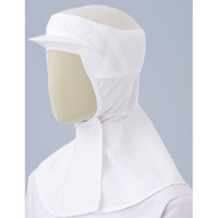 ミドリ安全 フード (ツバ付・マスク掛け無しタイプ) SHー202W ホワイト LL 3189133206 1着  (直送品)