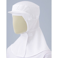 ミドリ安全 フード (ツバ付・マスク掛け・マジックタイプ) SHー211W ホワイト LL 3189133606 1着  (直送品)
